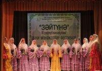 В Татарстане выберут лучших исполнителей мунаджатов