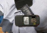 Эксперты рассказали о типичном содержании мобильных телефонов террористов