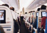 Стало известно о вреде компрессионных носков во время полета