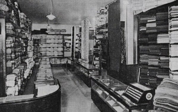 Витрина магазина Ахсена Бёре в Тампере 1930-е гг.