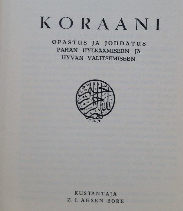 Татарин, подаривший Финляндии первый Коран на финском языке