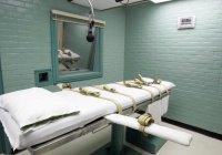 В Калифорнии могут запретить смертную казнь