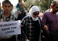 Bloomberg: без мигрантов Европе грозит вымирание