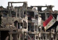 В Турции назвали причину начала войны в Сирии