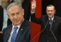 Нетаньяху объявил Эрдогана организатором геноцида курдов