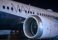 В России запретили полеты Boeing 737 Мах