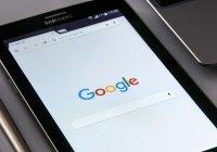 Google придумала, как помочь слабовидящим (ВИДЕО)
