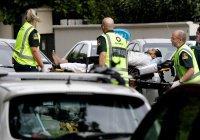 27 человек стали жертвами атак на мечети в Новой Зеландии