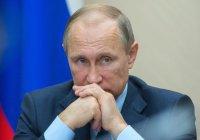 Путин выразил соболезнования в связи с терактами в мечетях Новой Зеландии