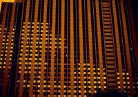 В Уфе экстремалы прогулялись между многоэтажками (ВИДЕО)
