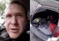 Террорист из Крайстчерча рассказал, что толкнуло его на преступление