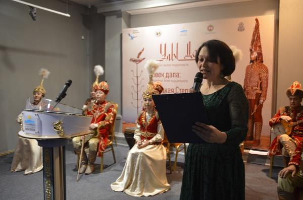 Открытие выставки «Великая Степь: история и культура»