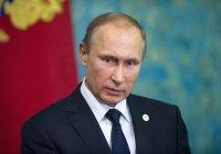 Путин: ислам в России сделал большие шаги в развитии
