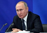 Путин о теракте в Крайстчерче: сделаем все, чтобы в России такого не произошло