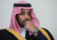 СМИ: саудовского кронпринца лишили части полномочий