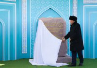 Назарбаев дал старт строительству главной мечети Астаны