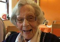 В Англии полиция исполнит мечту 104-летней старушки и арестует ее