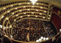 Театр «Ла Скала» отказался сотрудничать с Саудовской Аравией из-за убийства Хашкаджи