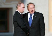 Назарбаев обсудил отставку с Путиным