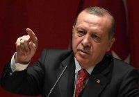 Эрдоган обратился к террористу из Крайстчерча