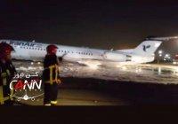 Опубликовано видео посадки горящего самолета в Иране (+Видео)