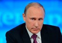 Путин заявил о важности сохранения родных языков