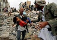 Вклад стран Евросоюза в кровопролитие в Йемене