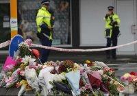 В Новой Зеландии опознали всех жертв терактов в мечетях