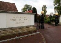Во Франции закроют четыре организации, пропагандировавшие «джихад»