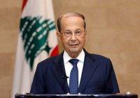 СМИ анонсировали визит президента Ливана в Москву