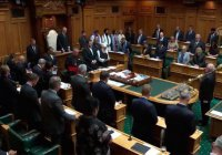 В парламенте Новой Зеландии прочли Коран (Видео)