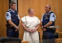 Новозеландский террорист не раскаивается в убийстве мусульман