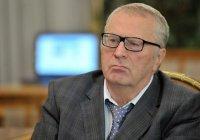 Жириновский призвал Назарбаева остановить переименование городов и улиц