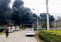 Сотни человек погибли и пострадали в результате взрыва в Китае