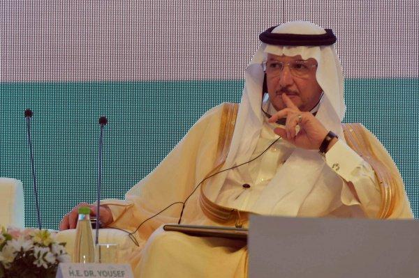 Юсеф Ахмед аль-Усаймин.
