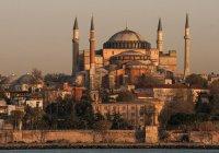 Эрдоган призвал сделать из собора Святой Софии мечеть