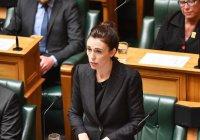 Расследовать теракты в мечетях Новой Зеландии будет специальная комиссия