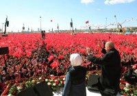 1,6 млн человек пришли на митинг в поддержку партии Эрдогана