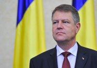 Президент и премьер Румынии «поссорились» из-за статуса Иерусалима
