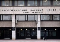 В онкоцентре им. Блохина в Москве открыли мусульманскую молельню
