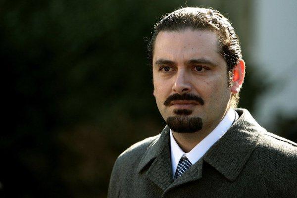 Сааду Харири.