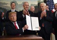 Трамп подписал указ о признании Голан территорией Израиля