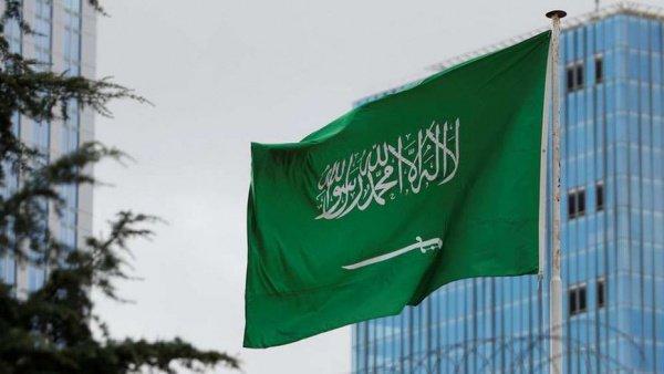 МИД Саудовской Аравии опубликовало сообщение в связи с признанием суверенитета Израиля над Голанами.