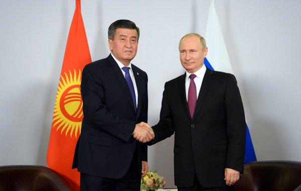 Путин и Жээнбеков встретятся 28 марта.