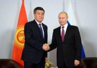 Президенты России и Киргизии обсудят статус российской военной базы