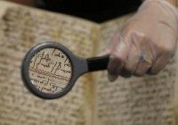 В Дагестане нашли уникальные издания Корана и Евангелия