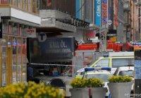 В Стокгольме прогремел взрыв