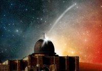 Приближается ночь Мирадж: как начиналось чудесное путешествие Пророка (мир ему)?