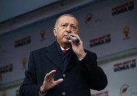 Эрдоган: признание Айя Софии мечетью станет ответом на решение США по Голанам