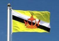 В Брунее ужесточили наказание за супружеские измены